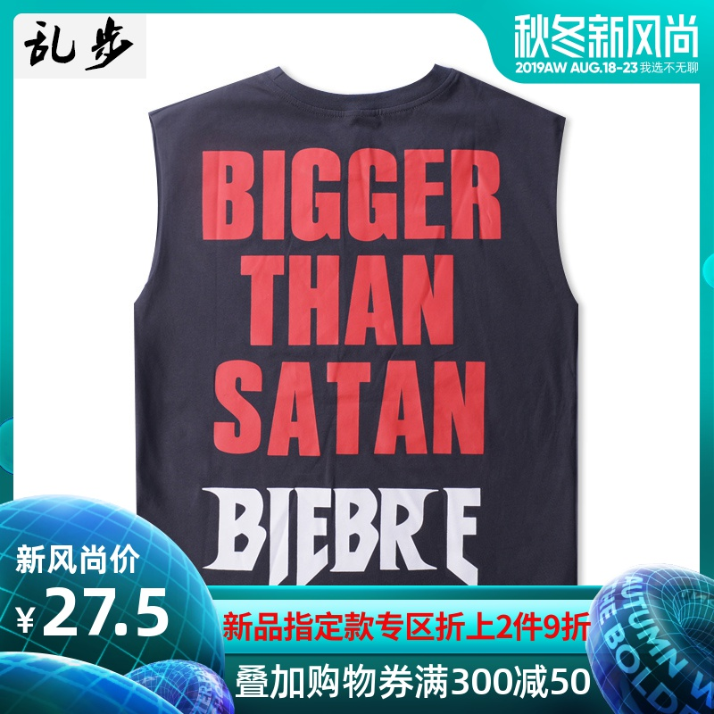 Summer tide large size OVERSIZE loose waist Sleeveless Vest male Bieber with the beach sports Harajuku vest