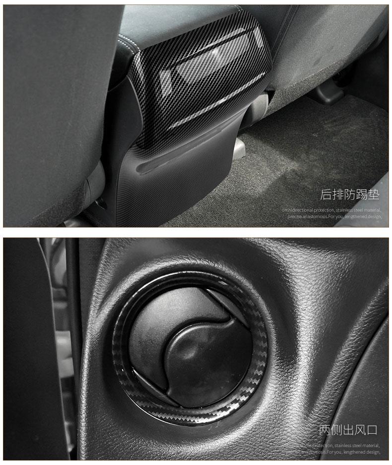 Ốp nội thất đen cacbon Nissan Navara 2017-2021 - ảnh 10
