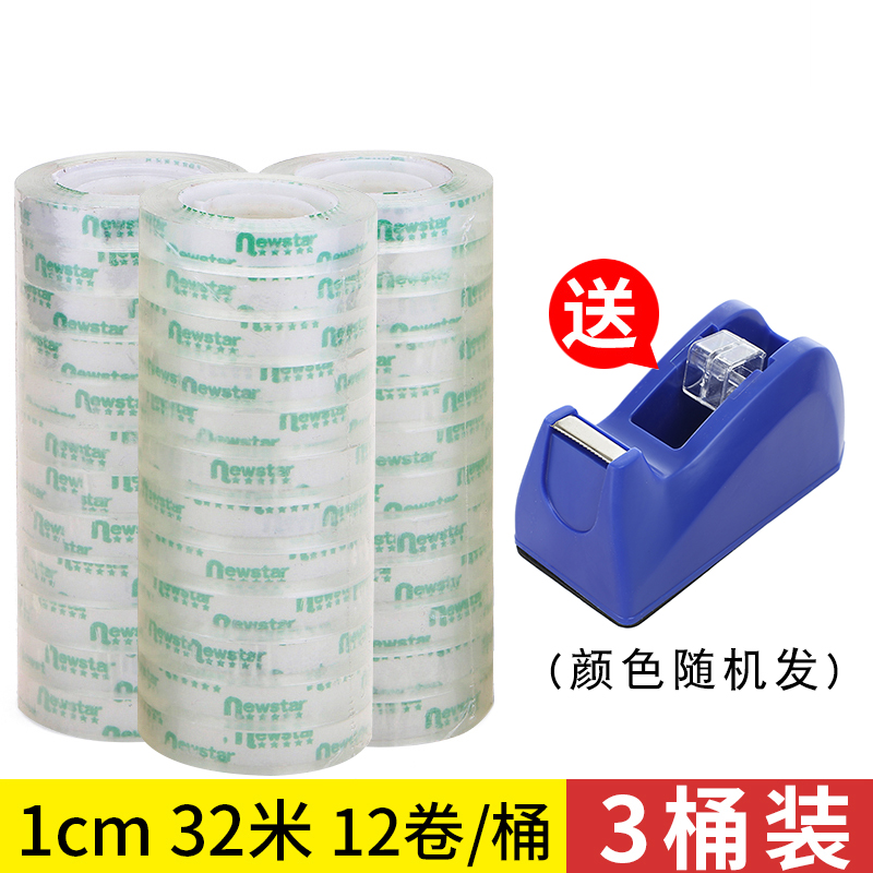 1cm Wide And 32m Long (% 203 Tube) + 1 Tape Holder