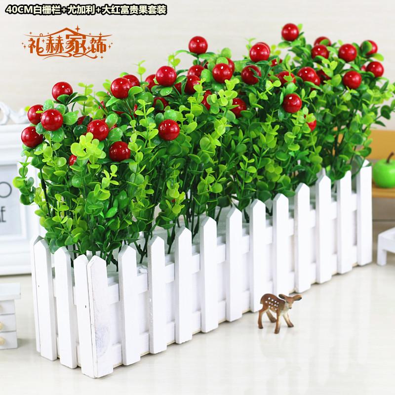 Цвет: 40cm白尤加利+大红富贵果