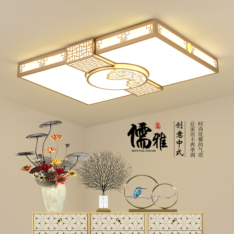 New Chinese ceiling lamp living room lamp rectangular simple warm creative LED bedroom lamp Chinese style