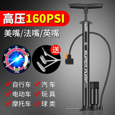 Pump bicycle high pressure portable household universal pump electric battery car basketball gas tube inflation