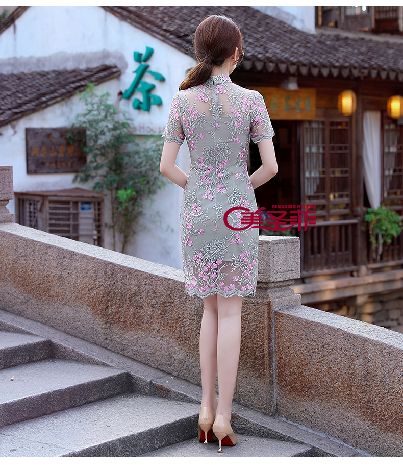 芊芊淑女 婀娜旗袍(三十三) - 花雕美图苑 - 花雕美图苑