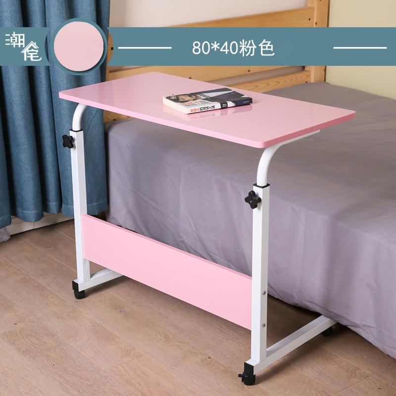 Розовый 80x40cm【 обновление утепленный 】