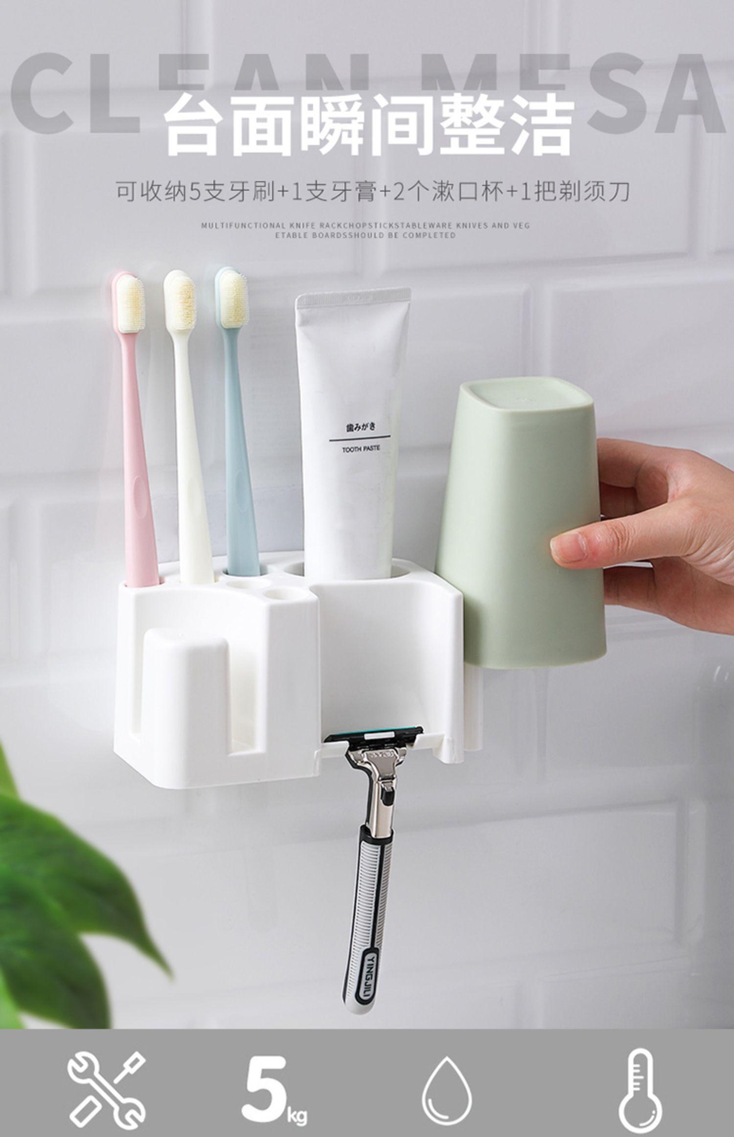 家用免打孔牙刷置物架壁挂牙杯架简约卫生间牙刷架牙缸架牙膏架子商品详情图