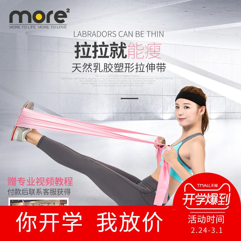 Эластичность группа фитнес женщина мужчина ралли с блок группа мощность обучение движение растяжимый пула упоминание тянуть мышца йога группа