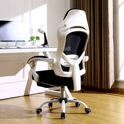 Aisen Computer Chair Office Chair Gaming Chair Comfortable Sedentary Backrest Home Game Lifting Rotating Recliner Chair