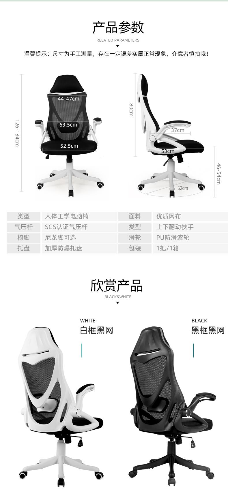 爱意森人体工学椅子电脑椅家用舒适办公靠背转椅电竞椅老闆升降椅详细照片