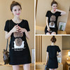 Summer women's clothing 2018 new short-sleeved t-shirt skirt summer Korean version ulzzang loose students wild clothes tide