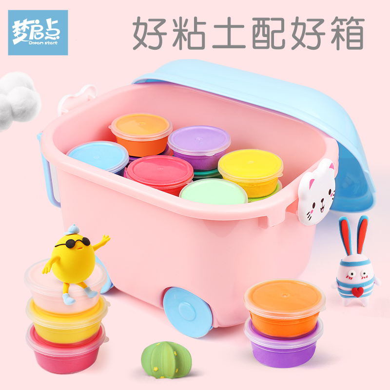 Ultra-light Clay 24 color 36 color set safe non-toxic plasticine mud color clay girl space clay children's toys mud