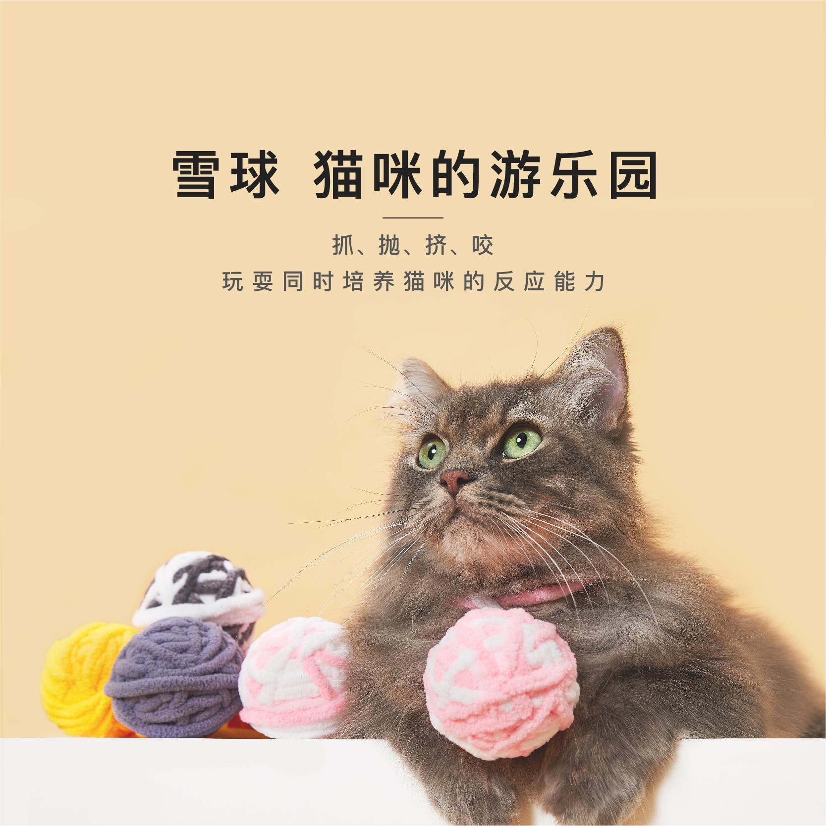 Sợi bóng mèo đồ chơi mèo đồ chơi bóng răng hàm răng cắn mèo kháng - Mèo / Chó Đồ chơi