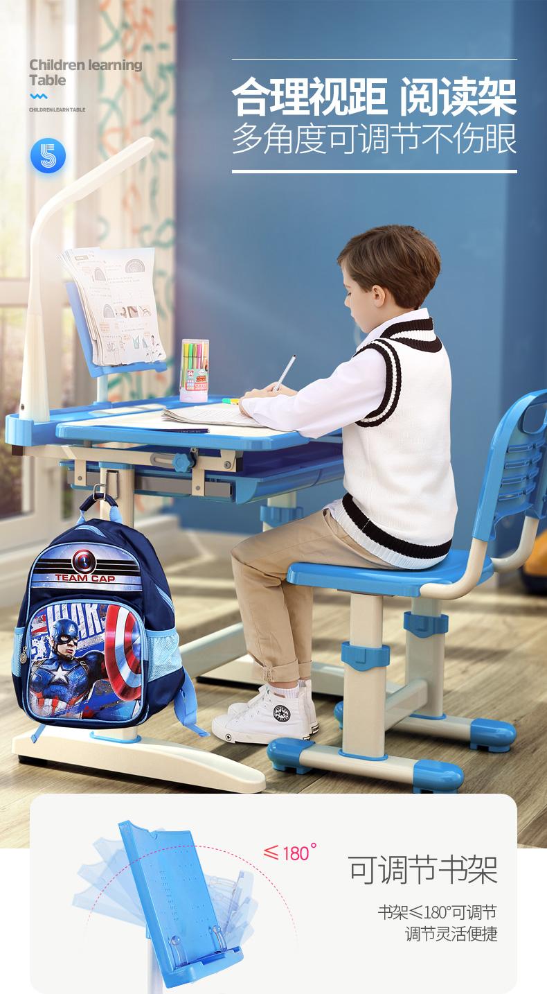 童博士 儿童学习书桌+椅子,桌椅都可以升降,让学习更舒服,券后199元包邮