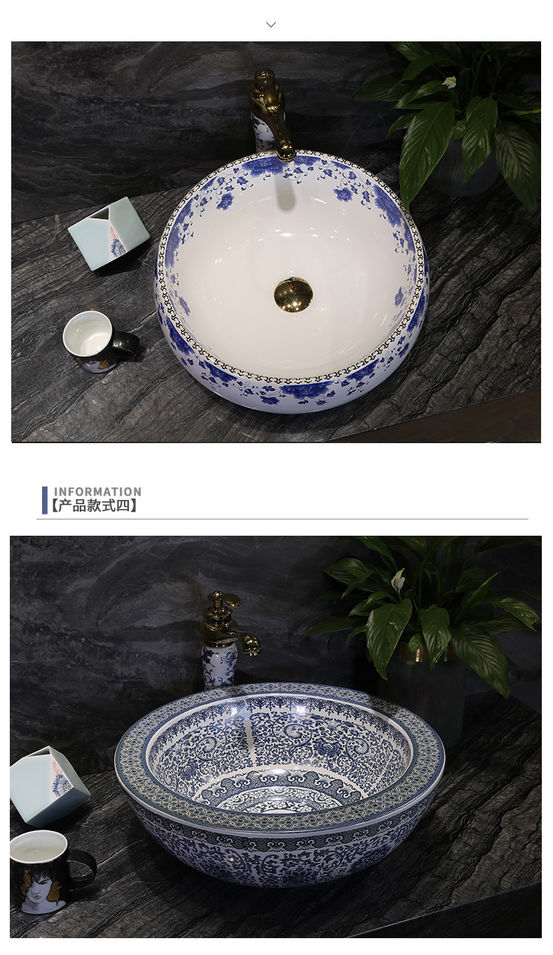 Ceramic basin of Chinese style on the sink on the lavatory circle creative art basin of restoring ancient ways round porcelain basin
