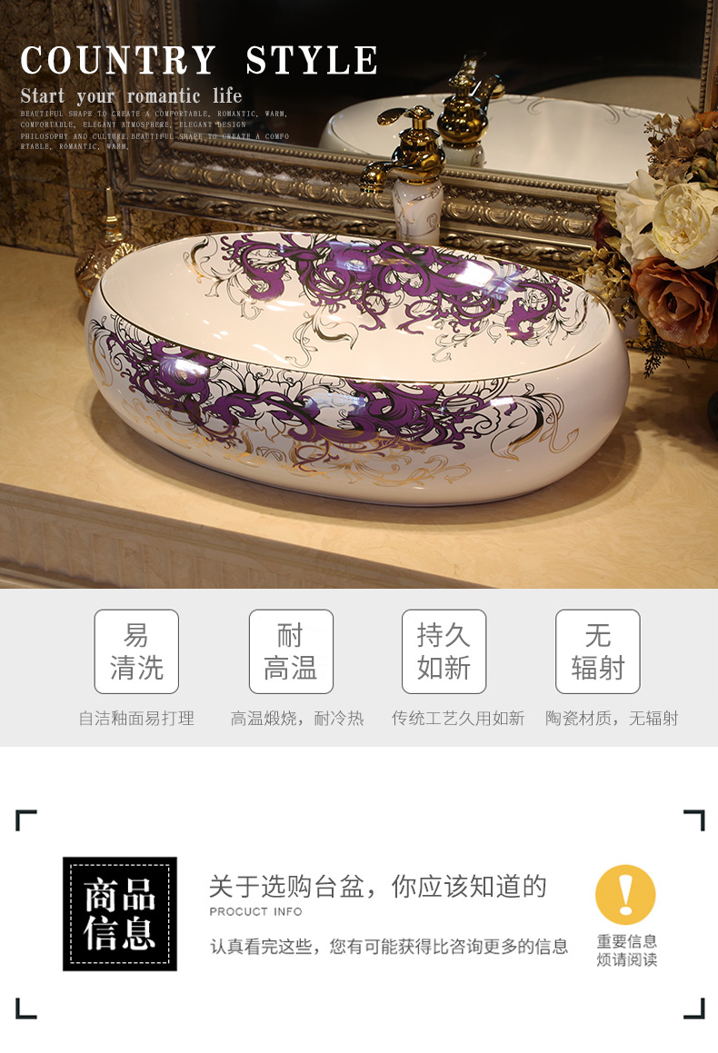 European ceramic wash a face to the stage basin oval household washing basin bathroom balcony rectangular art basin