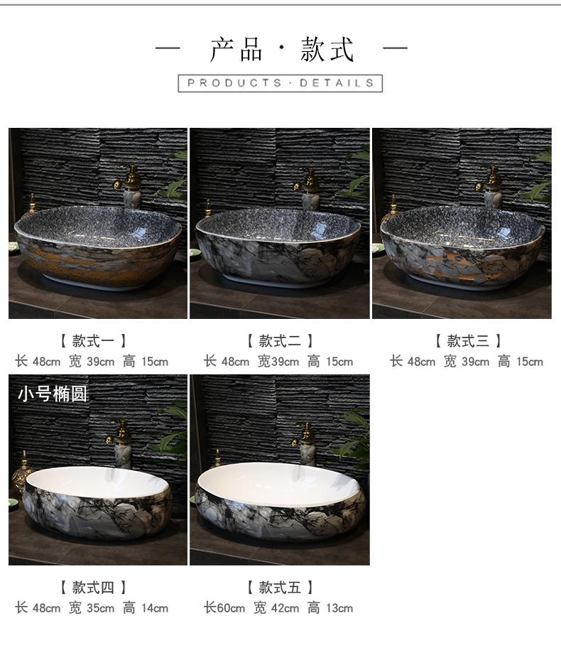 Art stage basin sink ceramic toilet lavatory ink elliptical for wash gargle basin household balcony