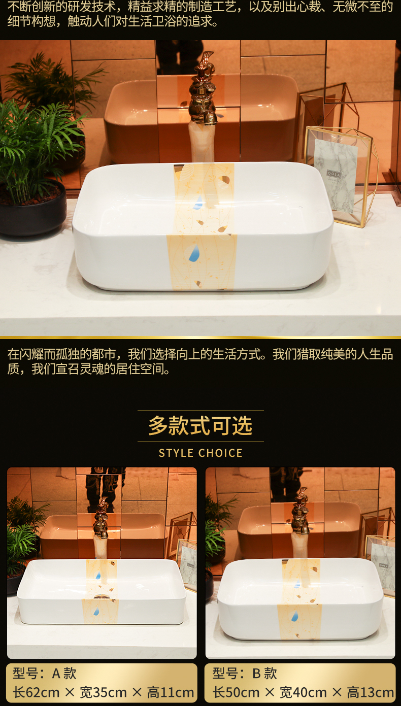 Gold cellnique Japanese stage basin rectangle lavabo household contracted wind stage basin ceramic lavatory basin of small balcony
