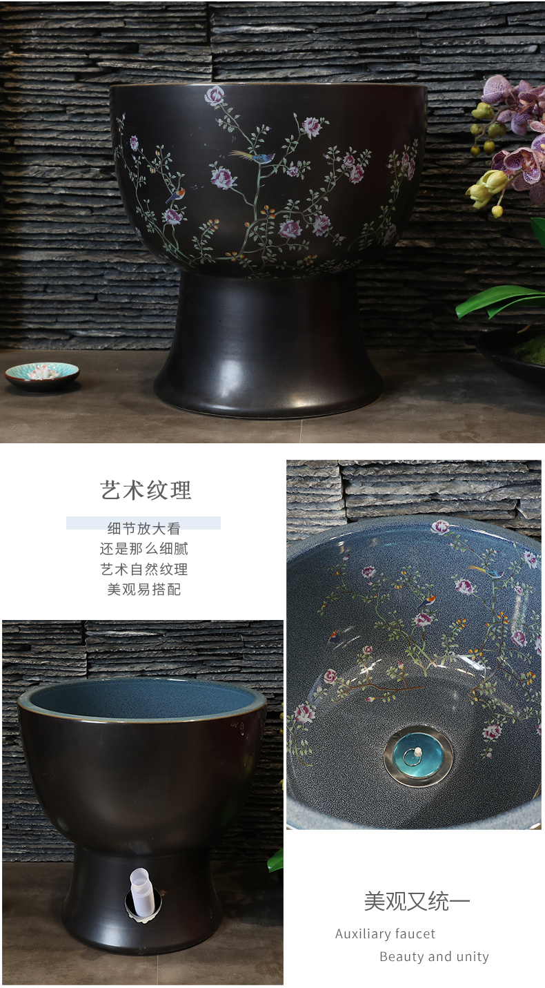 New Chinese style ceramic wash mop pool mop pool small balcony palmer pool mop pool mop basin bathroom home
