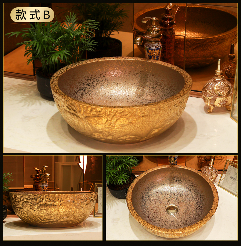 Gold cellnique stage basin circular jingdezhen ceramic toilet lavatory sink carved golden I and contracted