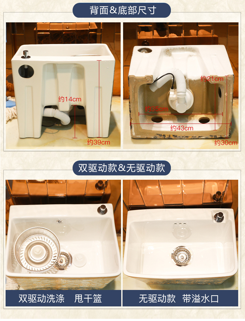 Wash the mop pool to toilet basin high balcony floor mop pool ceramic household mop pool size small