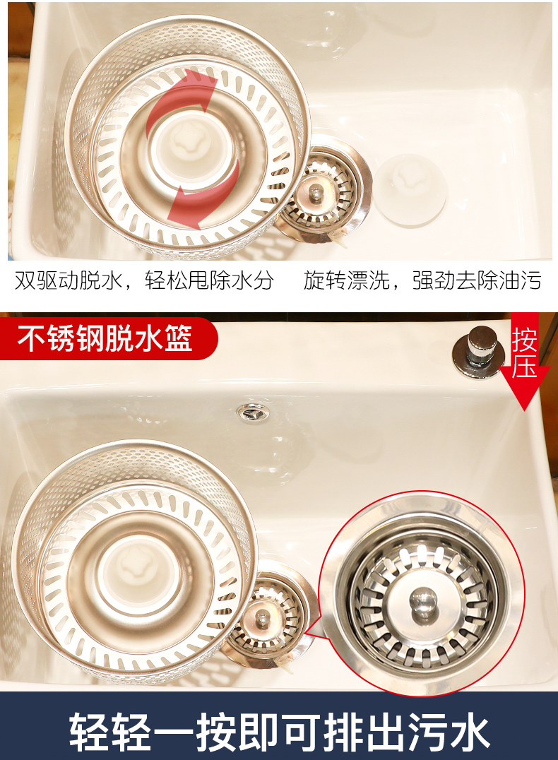 Contracted ceramic mop pool cleaning mop pool balcony towing basin sink size small toilet floor type household