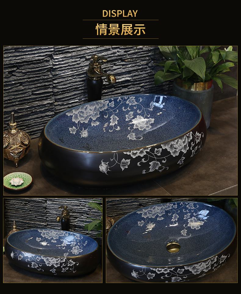 Ceramic art basin on its oval sink European contracted toilet lavatory marble basin