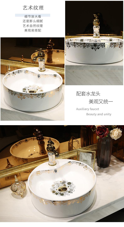 Basin of northern Europe on the ceramic lavabo heightening round art Basin bathroom sinks European household tap