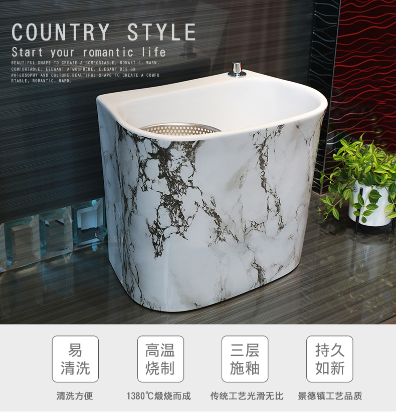 Marble balcony double drive mop pool ceramic bathroom home floor mop pool cleaning bucket trough