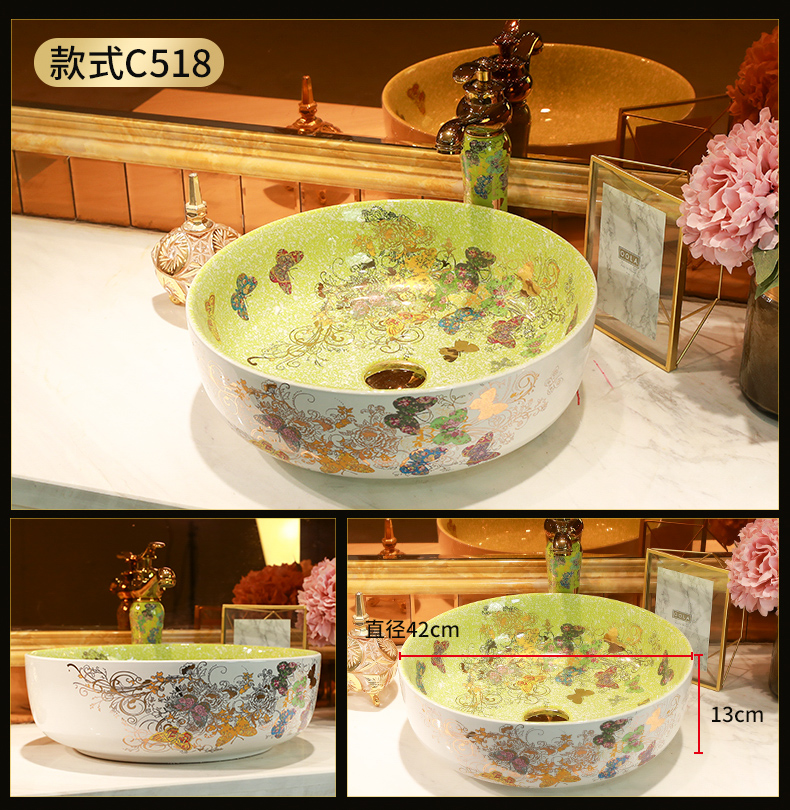 Contracted the stage basin butterfly fluttered on the sink single creative hand washing dish ceramic lavatory basin