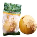 随方就圆 罗汉果 大果广西桂林永福特产 果干 低温冻干 罗汉果茶