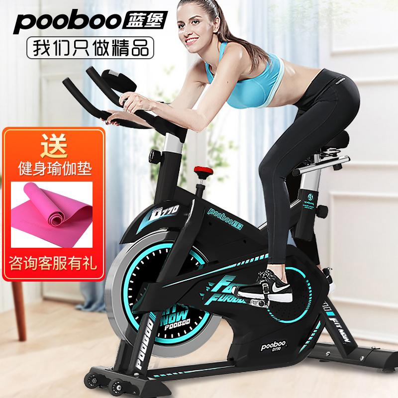藍堡動感單車健身車家用靜音室內自行車運動腳踏車減肥健身房器材