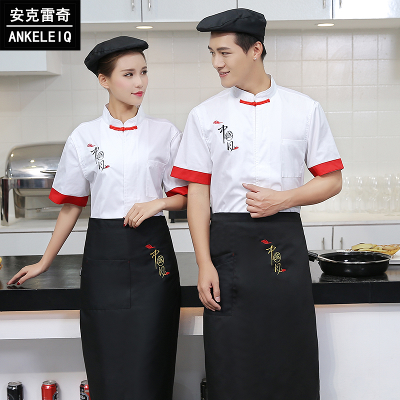 032ed5129 Chef uniforms long-sleeved hotel restaurant kitchen kitchen clothing  Chinese restaurant uniform Chinese chef clothes