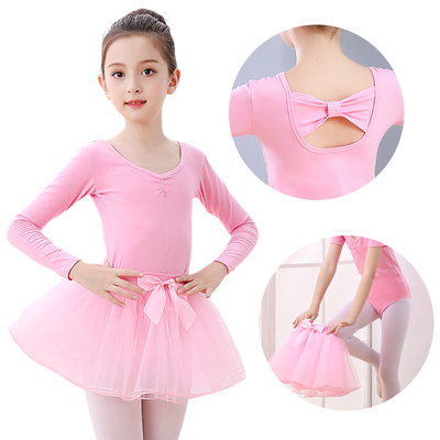 Children's dances, costumes, girls, ballet dresses, girls, Chinese dresses, children's body sleeves, and long sleeved costumes.