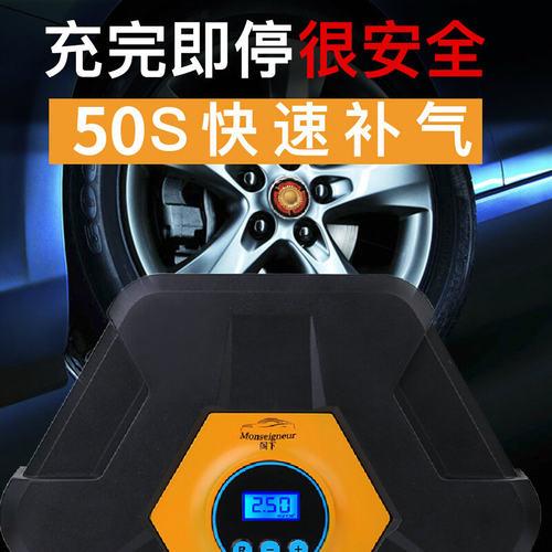 随车必备工具!阁下gx011多功能便携式车载充气泵12v