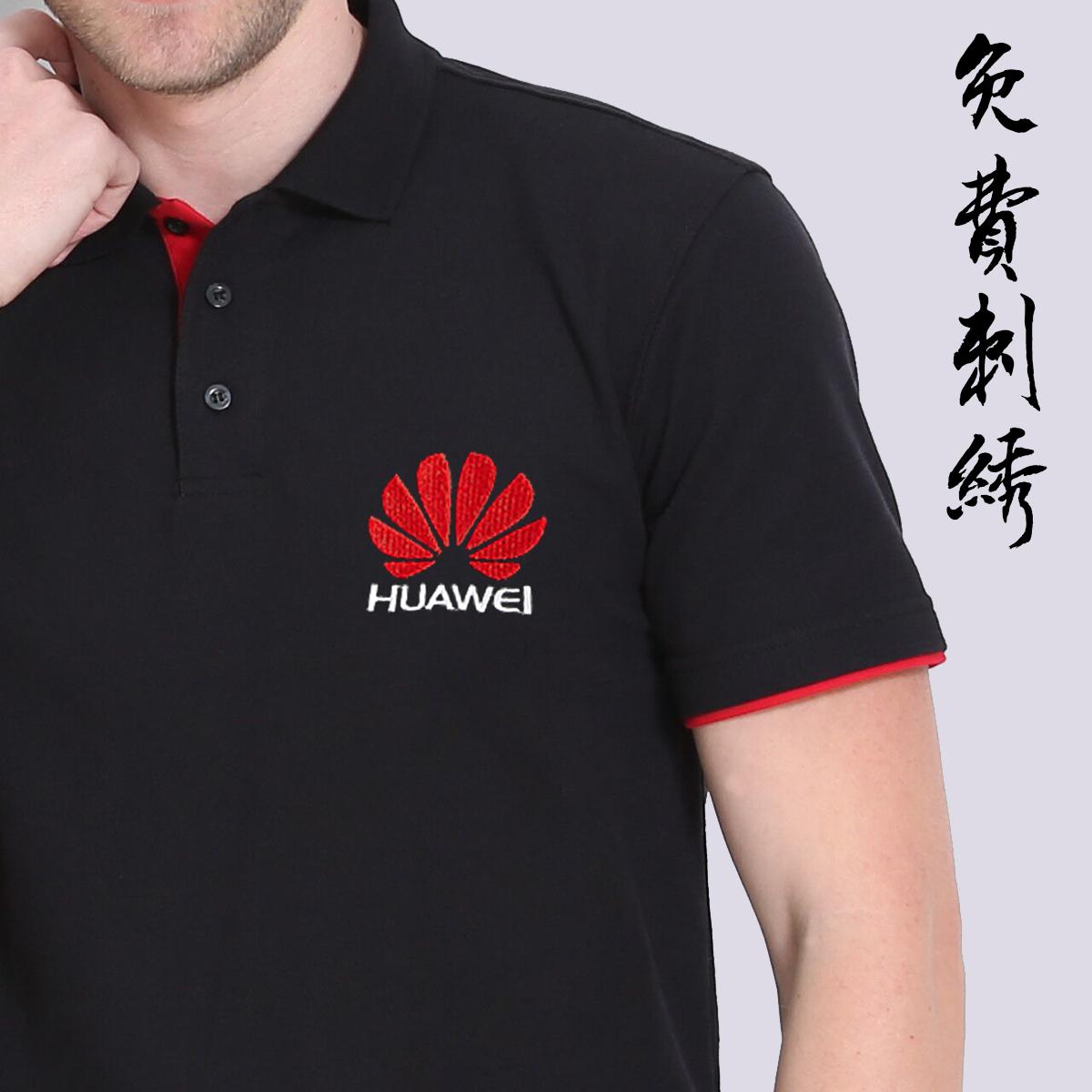Usd 2464 Business Polo Shirt Short Sleeve Work Clothes Custom Work