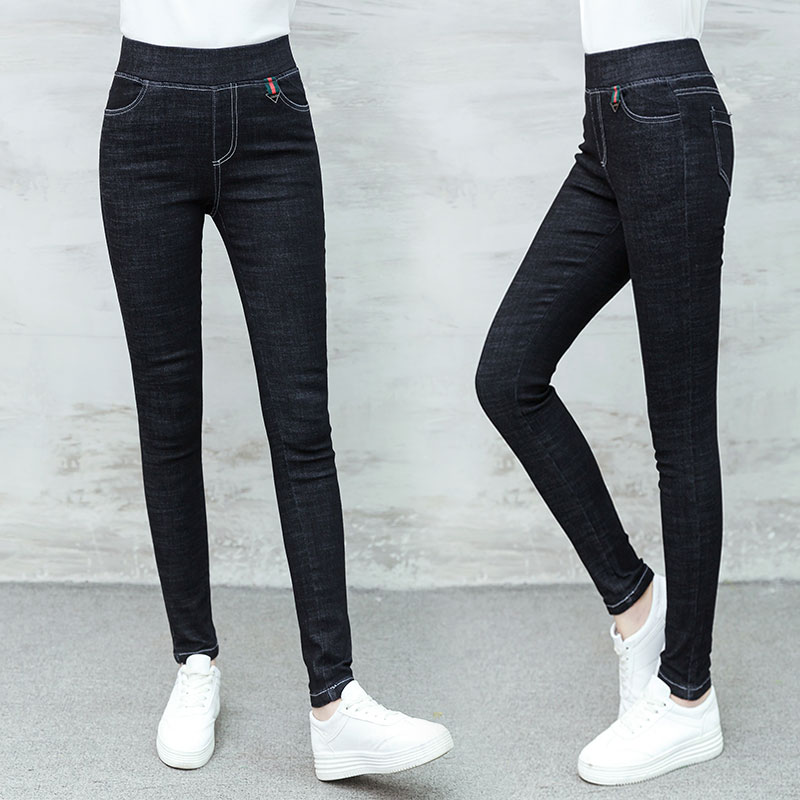 High waist jeans female feet pants 2019 spring Korean version was thin large size stretch slim black pencil pants