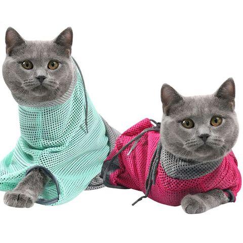 宠物猫咪四段可拆卸洗猫袋防抓防咬优惠券