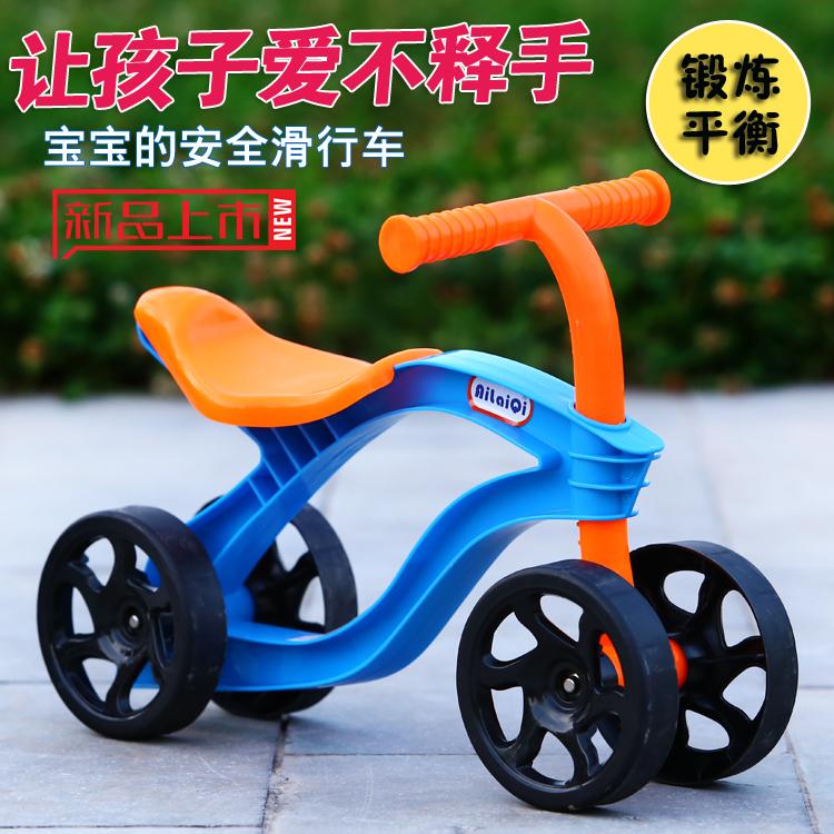 宝宝平衡车滑行车踏行车助步车儿童溜溜车玩具车婴儿滑行车扭扭车券后47.84元