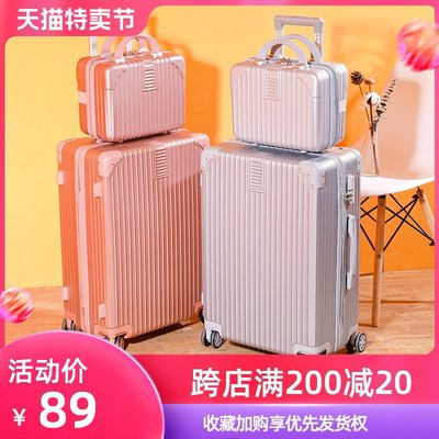 Luggage box universal wheel trolley case 24 inch female travel box leather box small lightweight 20 password boarding box