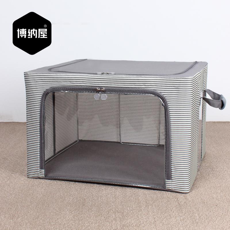 博纳屋新收纳Bohol牛津布升级箱棉被钢架储物箱不锈衣物整理箱