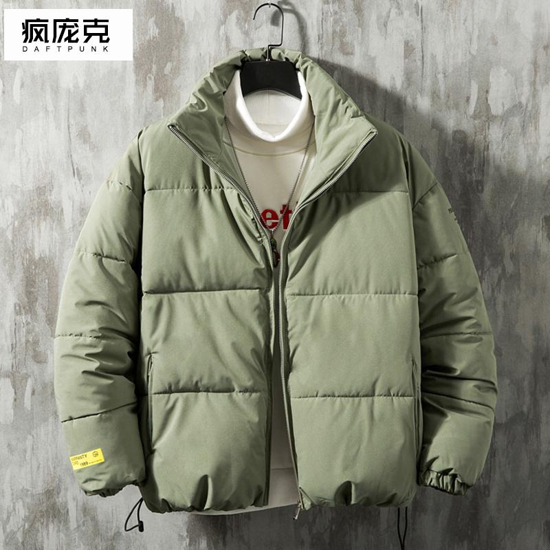 Áo khoác mới cho nam áo khoác cotton mùa đông đẹp trai dày Hàn Quốc áo khoác dày xuống áo khoác hợp thời trang - Trang phục Couple