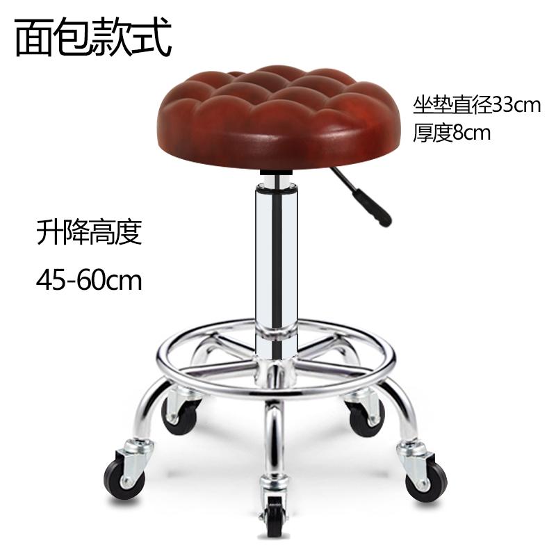 Цвет: Серый пурпурно-красная хлебом колесо утюга