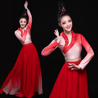 Chinese Folk Dance Costumes Classical Dance Costume Chinese Wind Fairy Ancient Dress Umbrella Dance Modern Dance Costume Adults