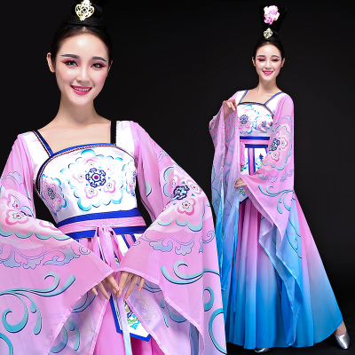 Chinese Folk Dance Costumes Classical Dance Costume Female Chinese Style Modern Watersleeve Dance Costume Umbrella Dance Ancient Chinese Dress Skirt Adult