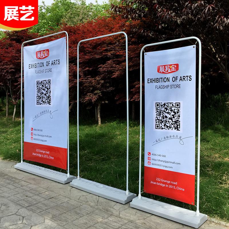 Дверь Тип x дисплей стойка вертикальный тип пола рулон вверх 80x180 постер полка дизайн рекламный щит стенд