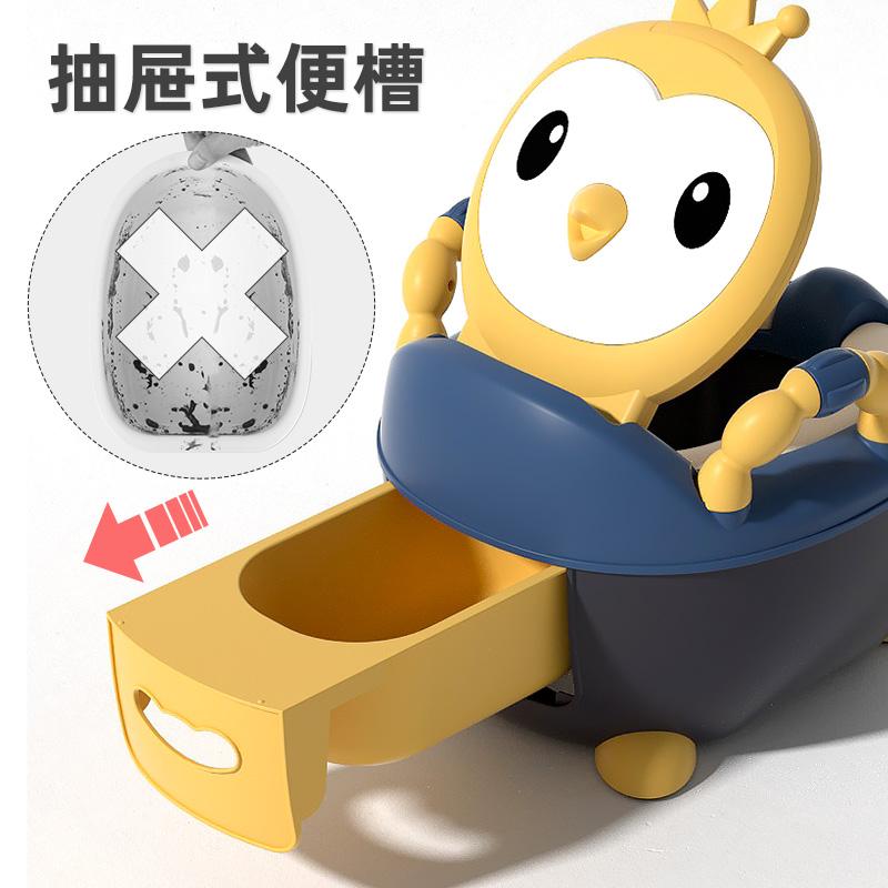 儿童马桶坐便器男孩女宝宝小孩婴儿幼儿专用便盆尿盆尿桶家用可爱