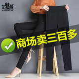 Spring middle-aged mother pants children's spring and autumn trousers 2021 new high waist thin stretch exterior wear pants