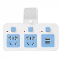 实用插座转换器带USB独立开关小夜灯居家用一转多位插孔排插33