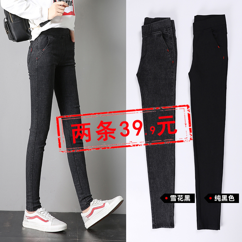Leggings women wear 2019 new spring and Autumn high waist was thin pencil nine points tight feet autumn and winter black pants