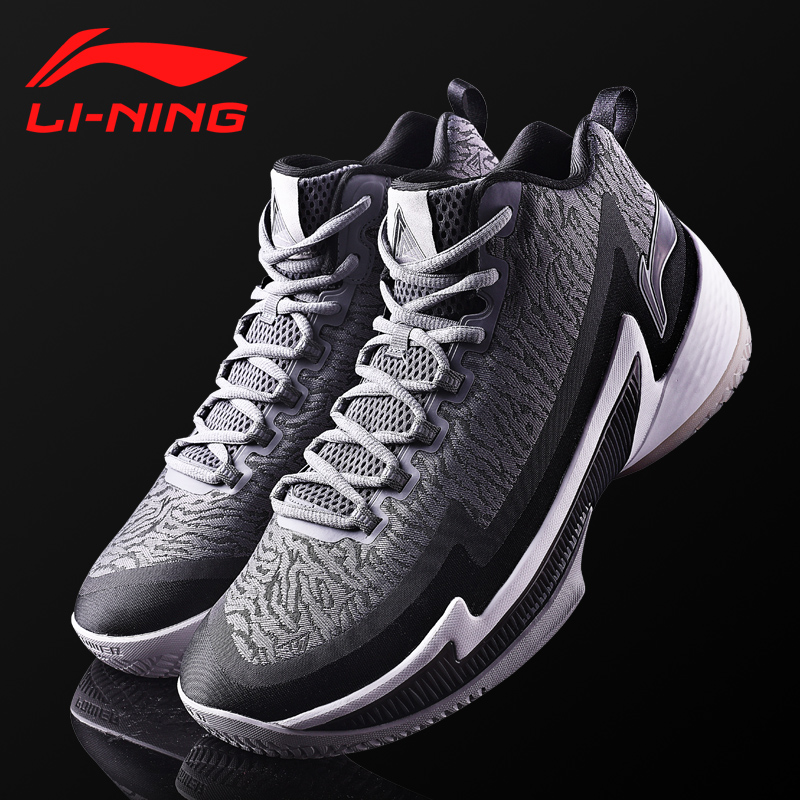 dd2f6dbaa870 Li Ning air raid 4 Low to help basketball shoes men s shoes 2018 New genuine  damping Wade Road 6 boots sports shoes men
