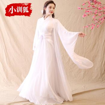 Древний женщины одеваются китайский одежда куртка юбка фея элегантный свежий элегантный бессмертный газ древность Большой широкий рукав танец производительность одежда осень, цена 2036 руб